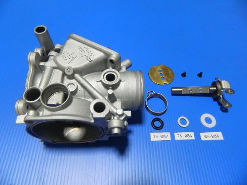 Guide to Rebuild Keihin Carburetors
